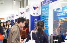 China Education Expo 2017